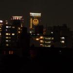 ハルカス 窓文字 ライトアップ